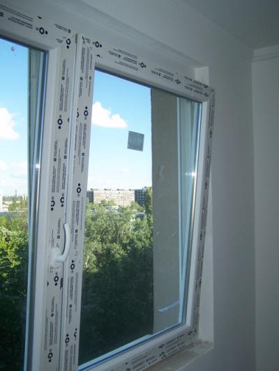 Műanyag ablak panellakásba